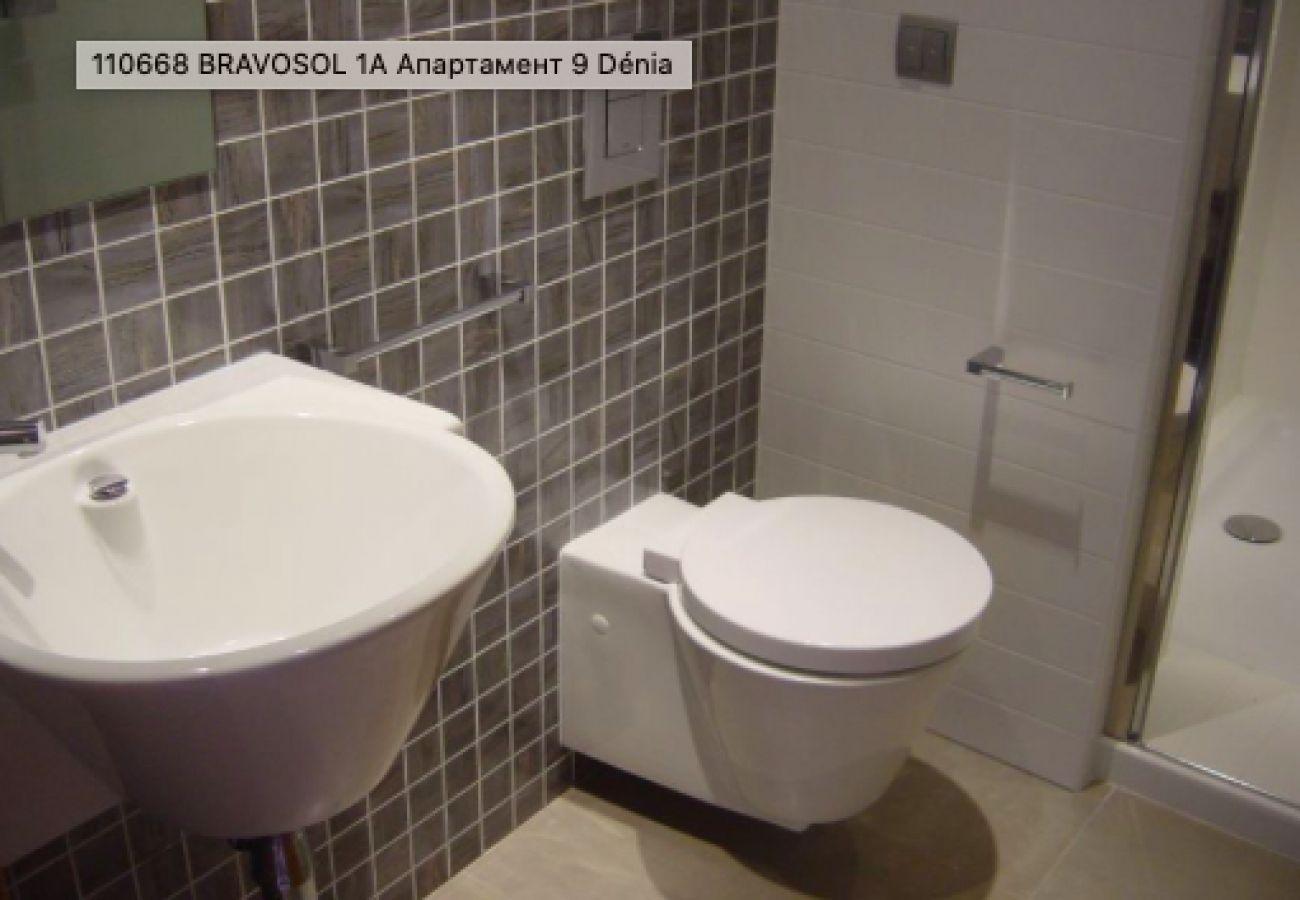 Апартаменты на Дения / Denia - BRAVOSOL 1200C VYB